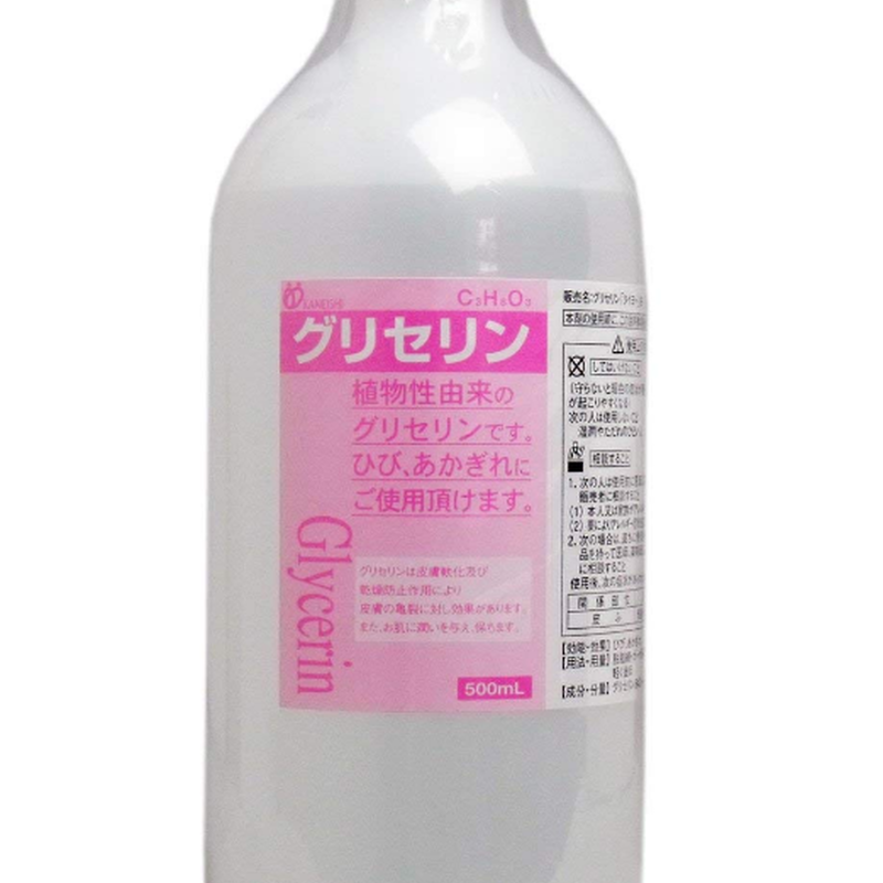 【紹介】植物性グリセリン 500ml(別サイトで購入してください)