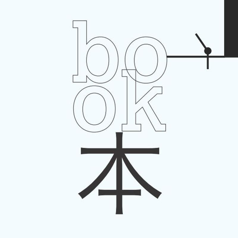 OrNamenTTokYo/装飾東京