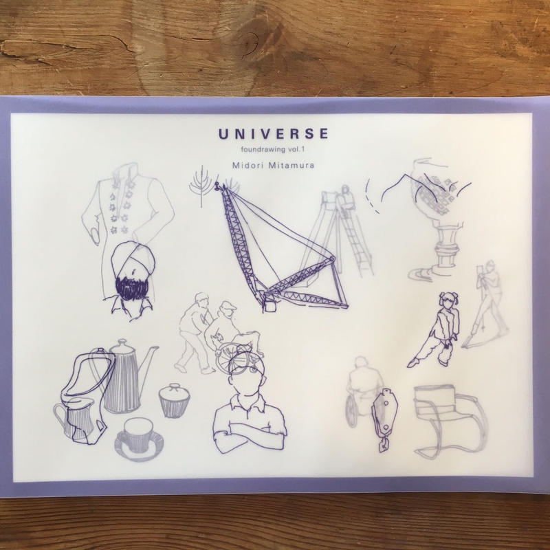 UNIVERSE foundrawing vol.1