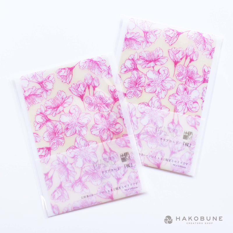 「桜」クリアカード 88.16m