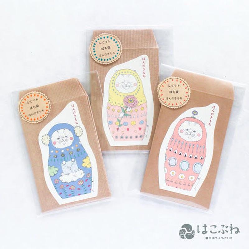 ふてちゃんマトリョーシカ ぽち袋  / yuni