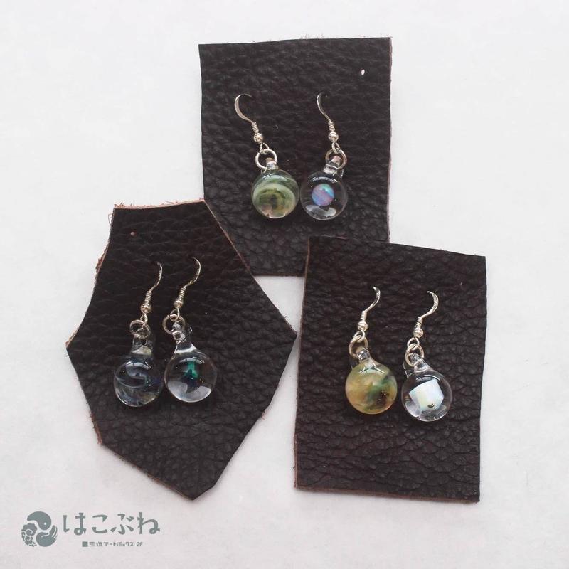 opal pierce  / kamunabiglass
