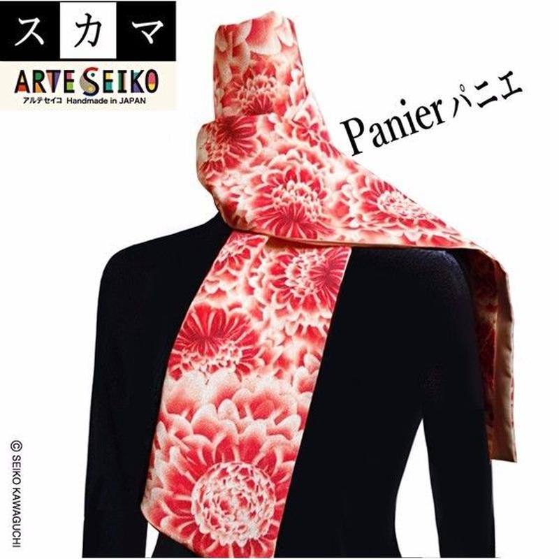 No.61 SCA★SCAMAスカマ【Panierパニエ】amazon.co.jpに1点あります/ オリジナルプリント &ハンドメイド 少数販売品
