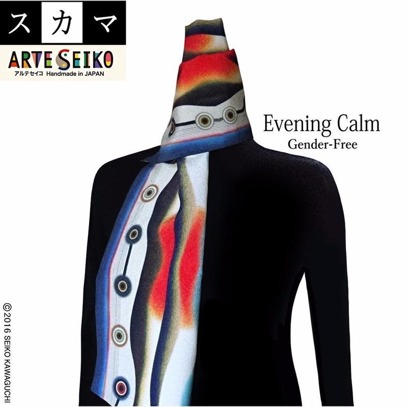 No.10 SCA★SCAMA【Evening Calm 】スカマ【穏やかな夕べ 】オリジナルプリント &ハンドメイド 少数販売品