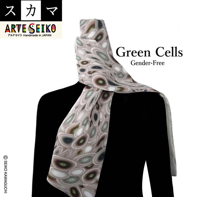 No.14 SCA★SCAMA スカマ【  Green Cells 】