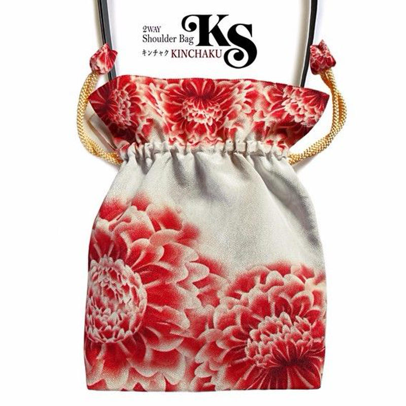 No.61 KSB★2WAY   Shoulder Bag KINCHAKU  【 Panier 】ホンノリいにしえの香り【 パニエ 】   [内ポケット+ビニールポーチ付]