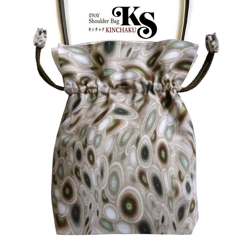 No.14 KSB★2WAY   Shoulder Bag KINCHAKU  【 Green Cells 】  [内ポケット+ビニールポーチ付]