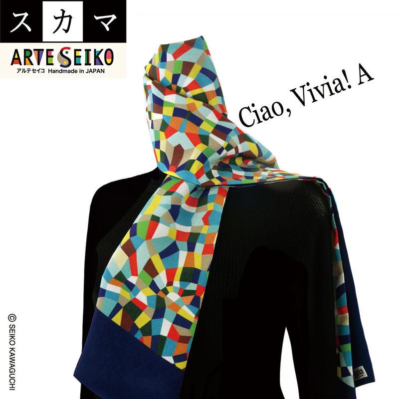 No.28 SCA★SCAMA スカマ【Ciao, Vivia! B 】Ciao Vivia!A はAmazon.co.jpに1点あります。