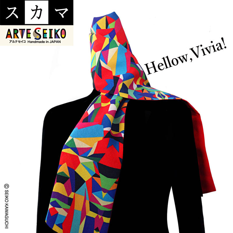 No.26 SCA★SCAMA【 Hellow, Vivia! 】オリジナルプリント &ハンドメイド 少数販売品