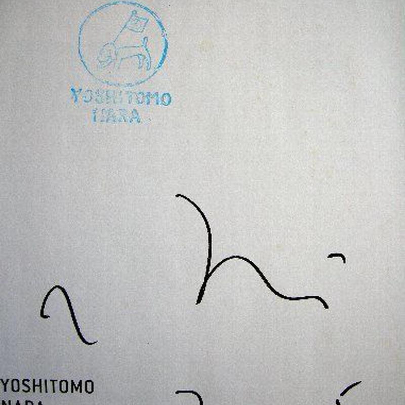 :売却済み 奈良美智 「ピースフラッグ・スタンプ」に自筆サイン  2005年 ナチュラルウッド新品額入り 送料無料