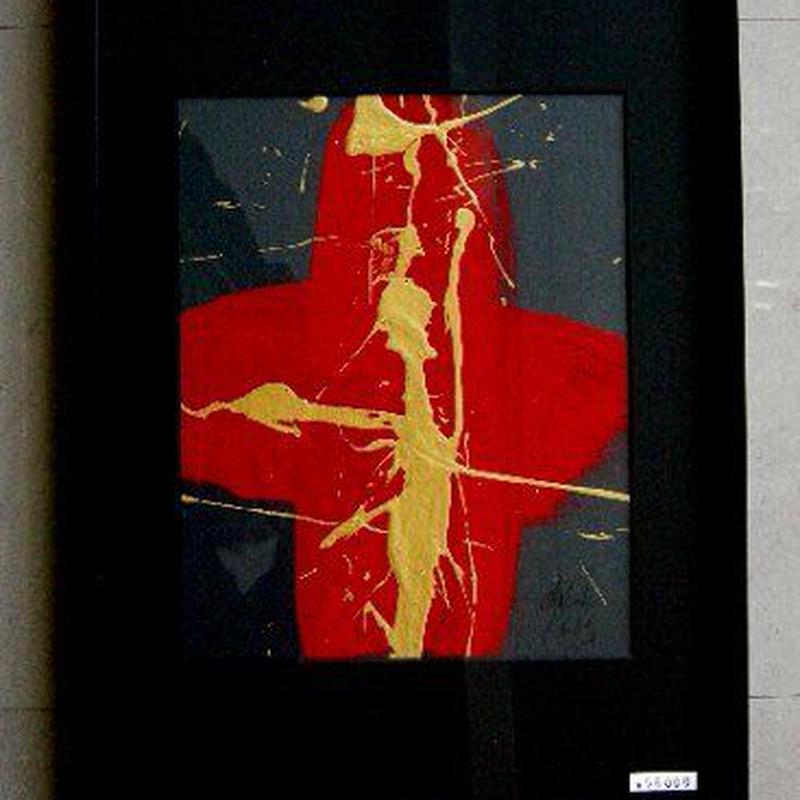 #12 今井アレクサンドル、抽象ー油彩 鮮やかな朱とゴールドが印象的な作品   新品