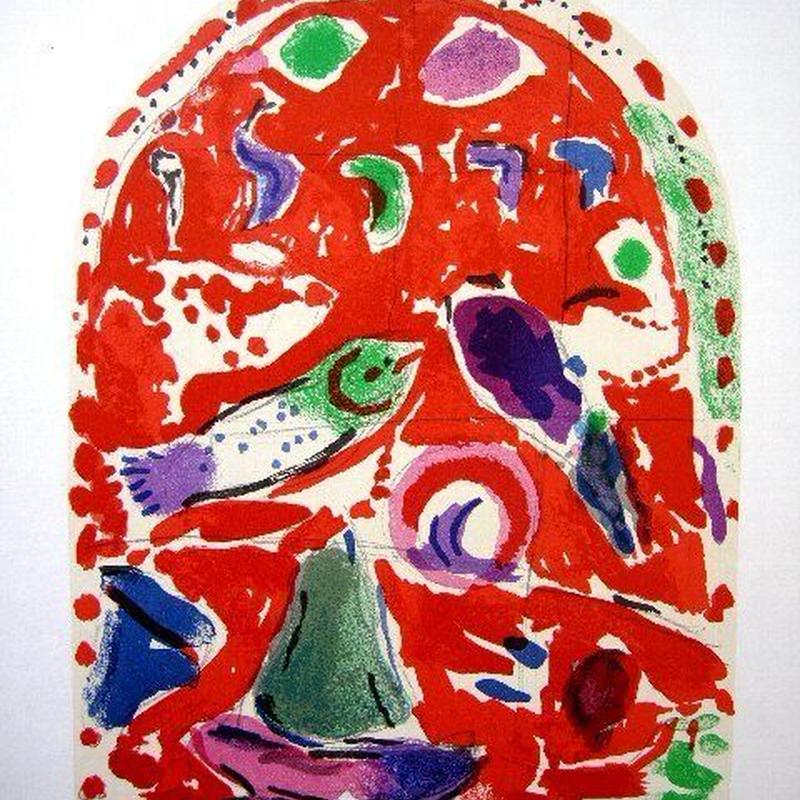 マルクシャガール 1962年制作  リトグラフ    送料無料