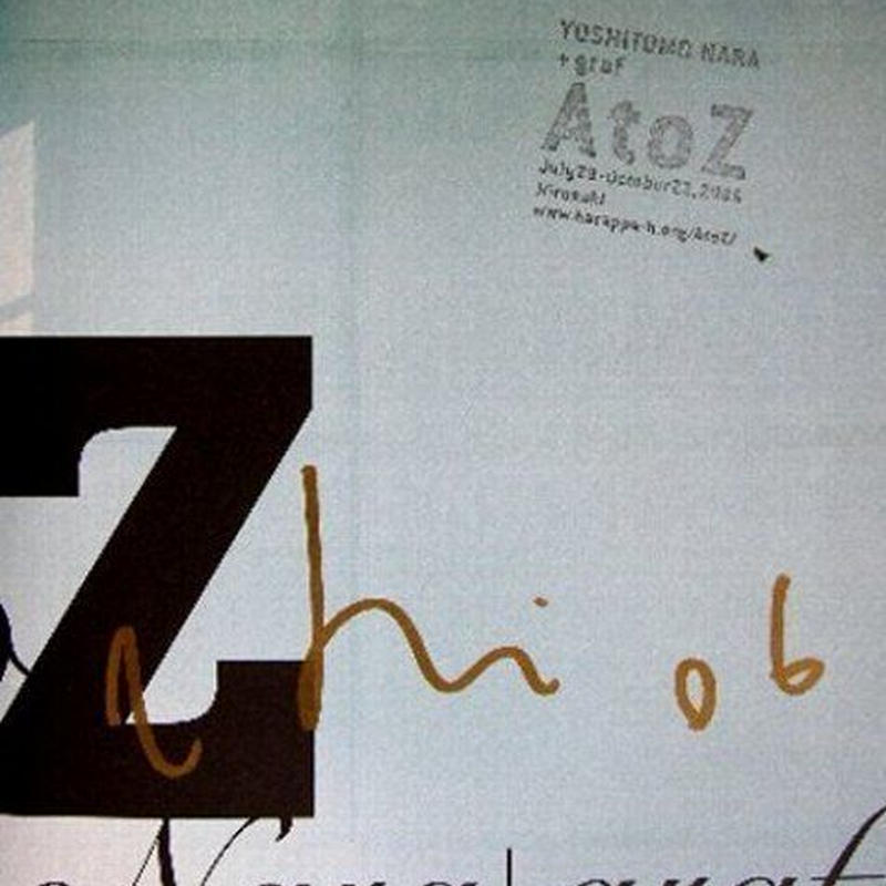 額入り「チコちゃん」?付き・ 奈良美智「A to Z」BOOKに自筆 サイン・オフィシャル ス タンプ 新品同様 送料無料