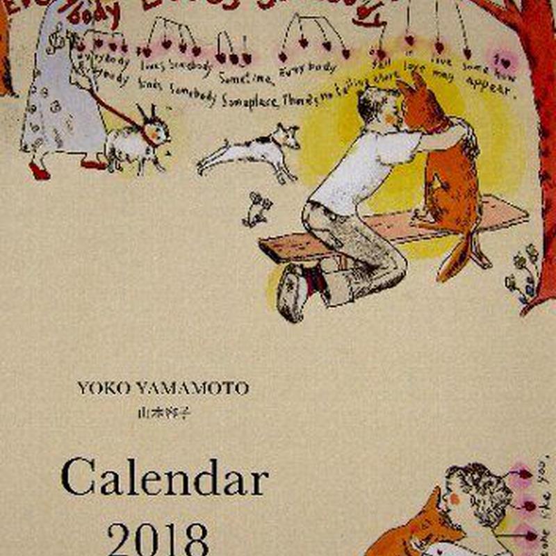 :11月20日受付分で販売終了いたしました!2018年「山本容子オリジナルカレンダー」の予約販売を開始いたします。