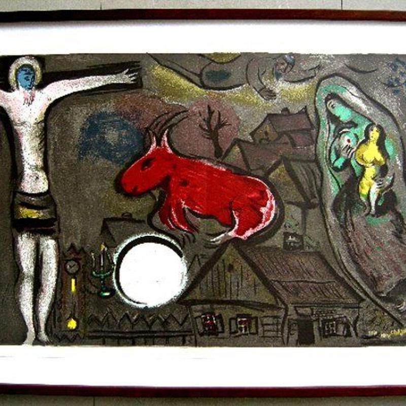 M・シャガールのリトグラフ 「赤い馬」