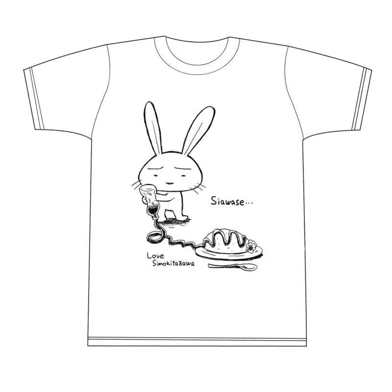 ↑【期間限定販売】中川いさみTシャツ販売↑イラストをクリック!