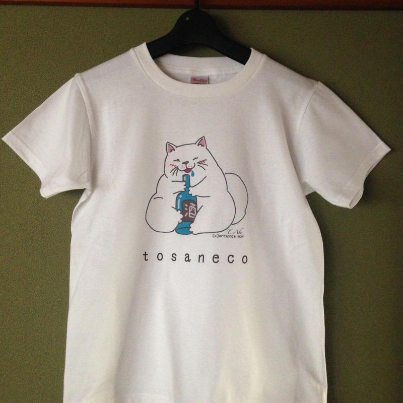 Tシャツ tosanecoシリーズno.3