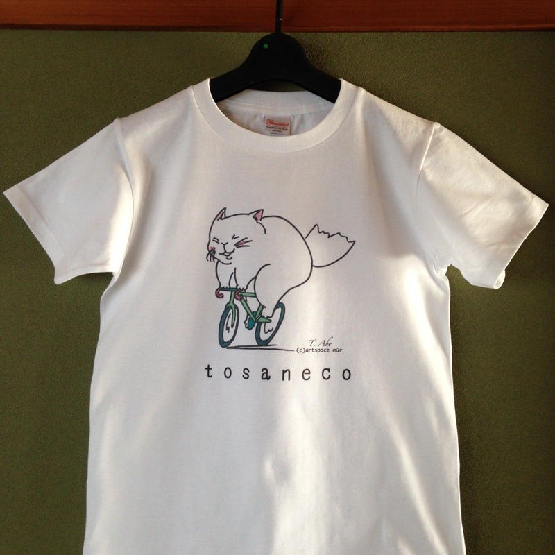 Tシャツ tosanecoシリーズno.1