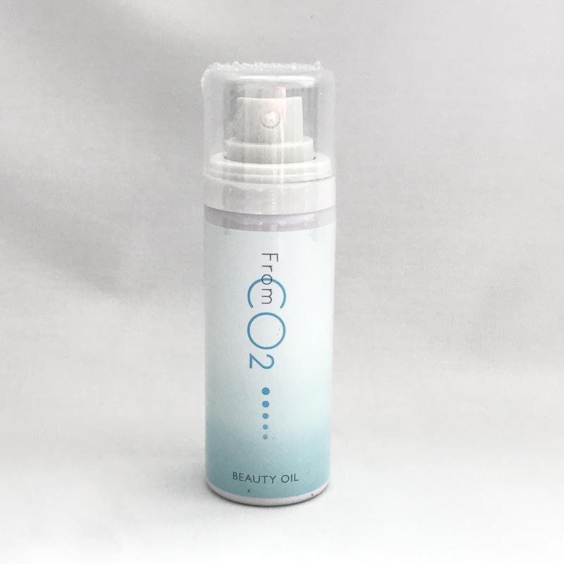 フロムCO2 ビューティーオイル