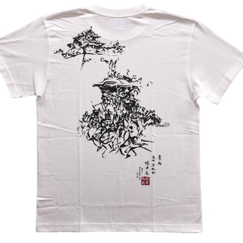 【ご当地Tシャツ】だんじり1 白 綿生地
