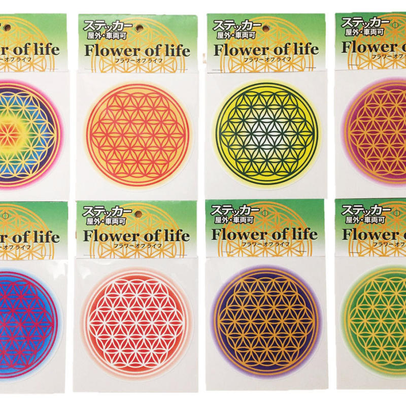 フラワーオブライフ ステッカー大 全8種 8枚セット (虹・オレンジ・黄色・紫・青・赤・藍・緑)