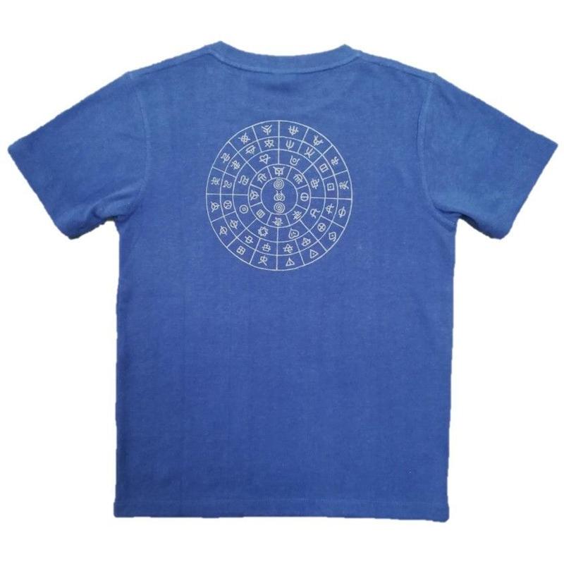 【Tシャツ】ふとまに1 麻生地 ブルー 姫川薬石インク