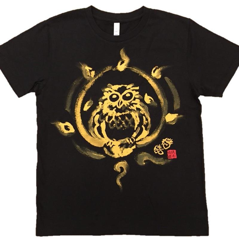 【手描きTシャツ】ふくろう 黒 コットン生地