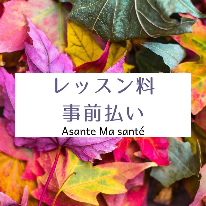 メディカルアロマ入門(実習アロマミスト)2019/10/26