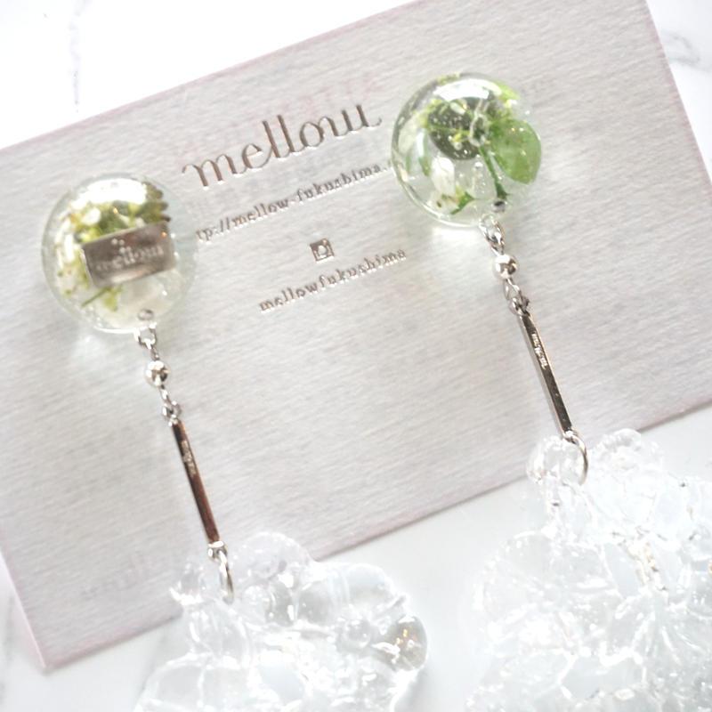 mellow // noa silver C