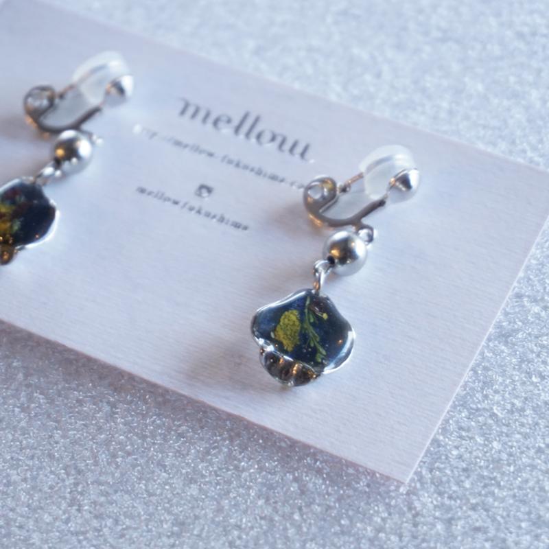 mellow // petal