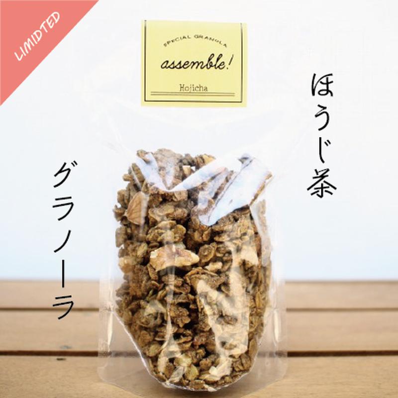 ほうじ茶グラノーラ【季節品】