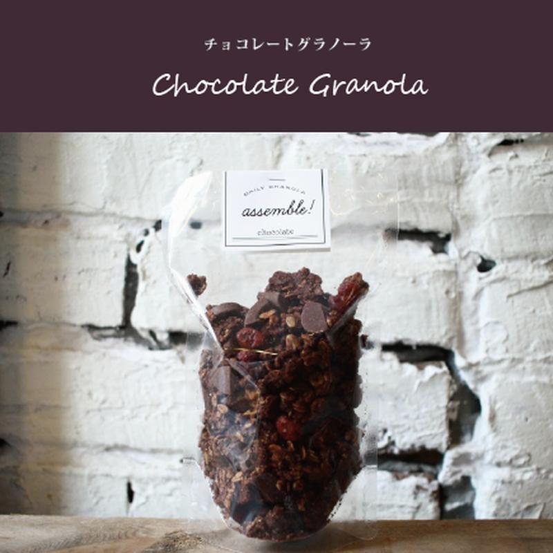 チョコレートグラノーラ【季節品】