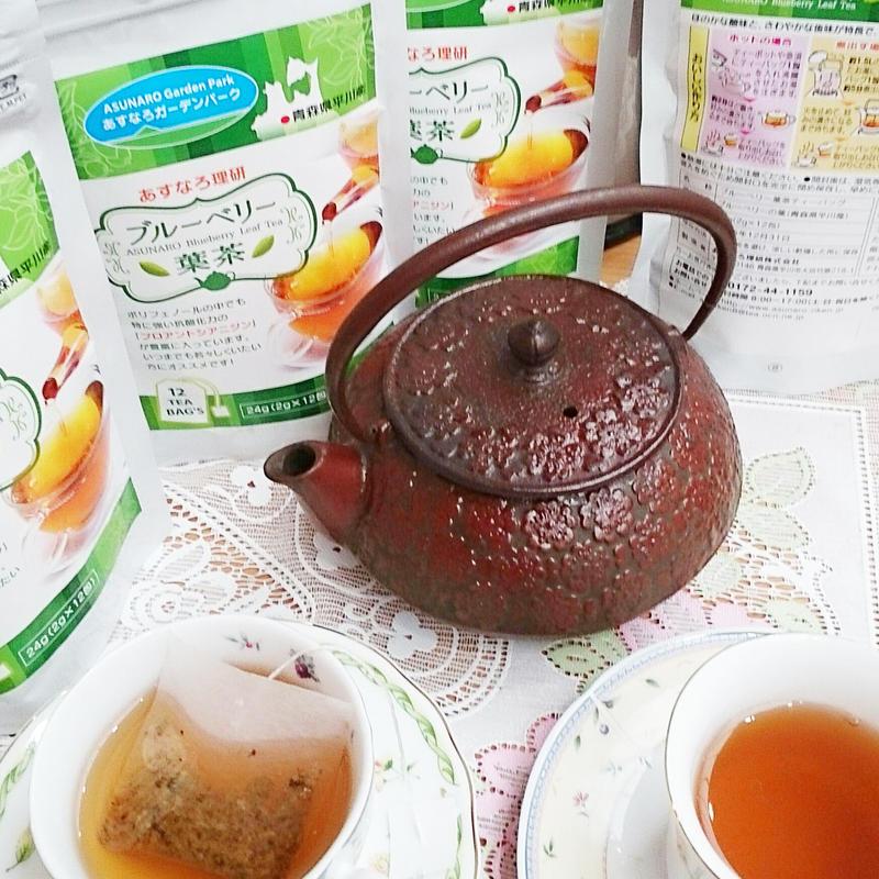ブルーベリー葉茶ティーバック