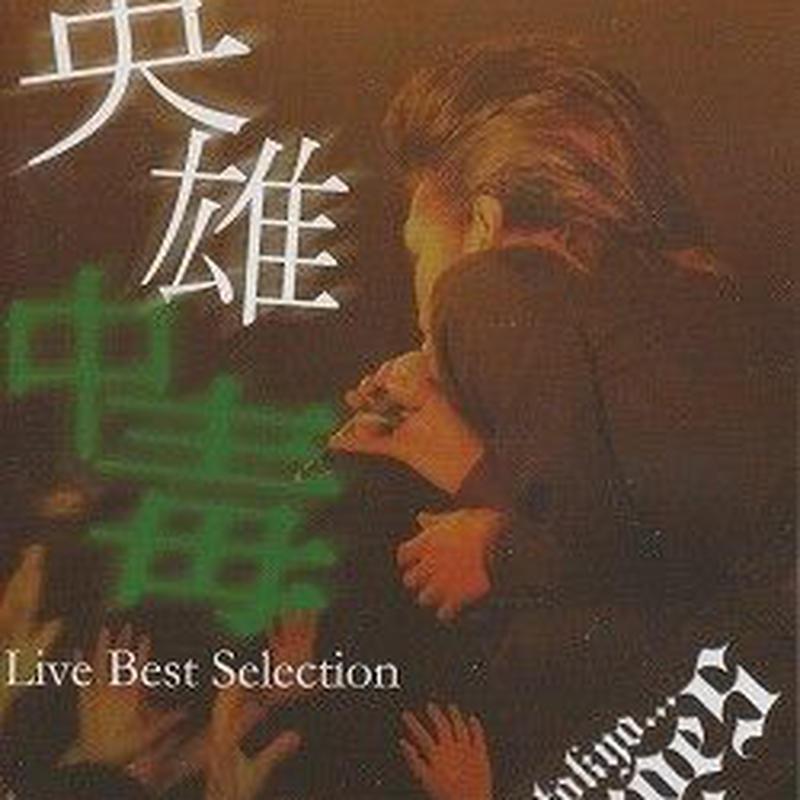 LIVE CD「英雄中毒」東京ヒーローズ