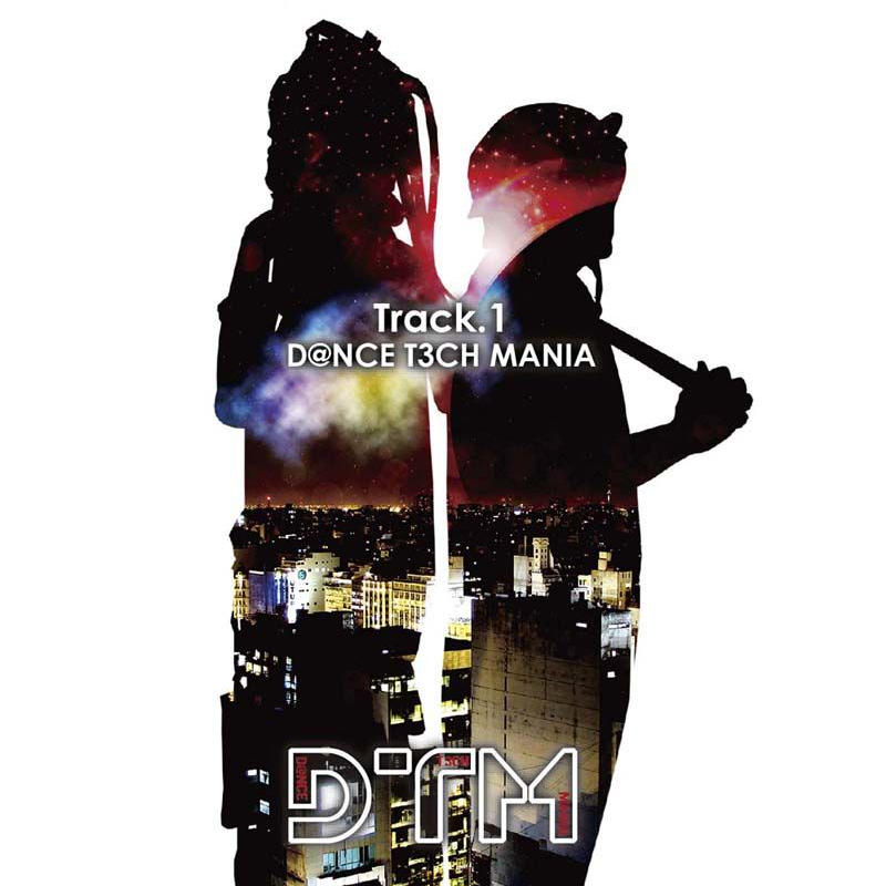 DTM 1st EP「Track.1」