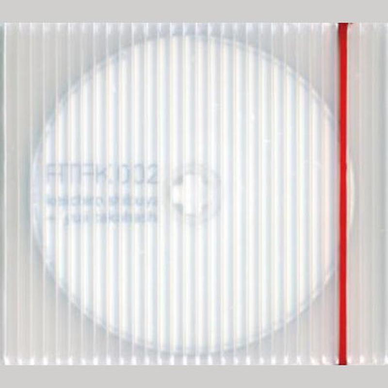 ATAK002 keiichiro shibuya + yuji takahashi / SOLD OUT