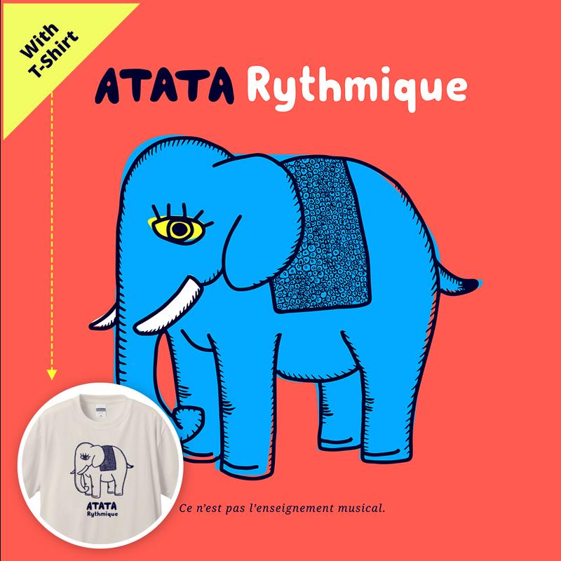[予約販売]  Tシャツ付セット Rythmique / ATATA