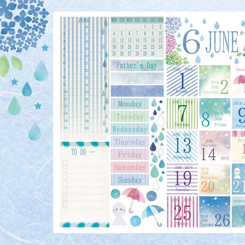 2018/6☆ぽんた日付シート
