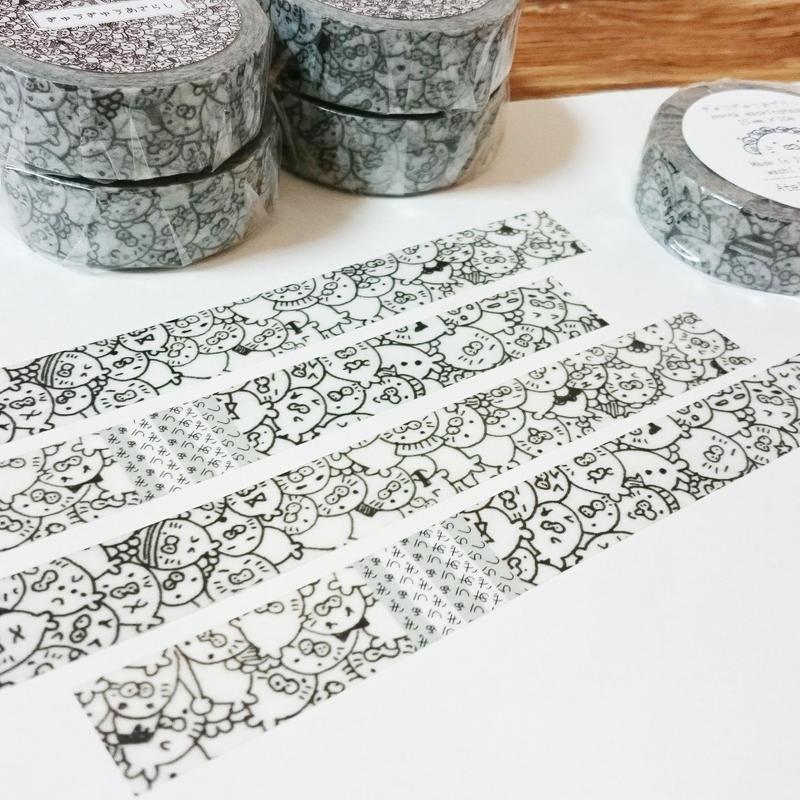 ぎゅうぎゅうあざらし☆マスキングテープ