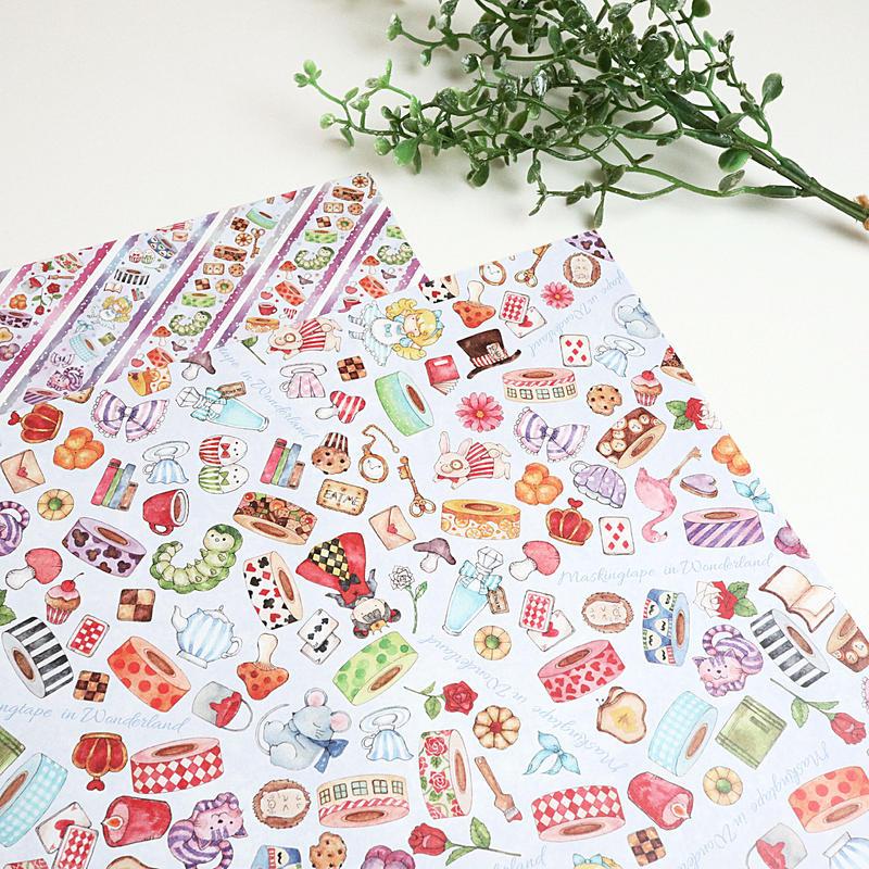 Maskingtape in Wonderland☆A4デザインペーパー