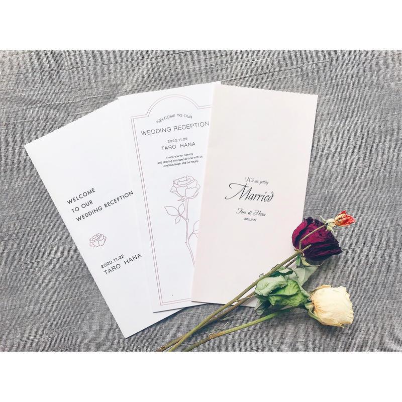 席次表|リーフレット‖Natural & Garden |Wedding seating list 10枚1セット
