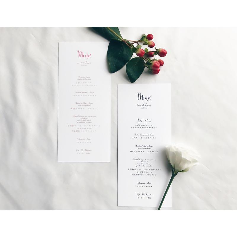 メニュー表|名入れ|Natural & Garden   Wedding menu | simple&color 10枚1セット