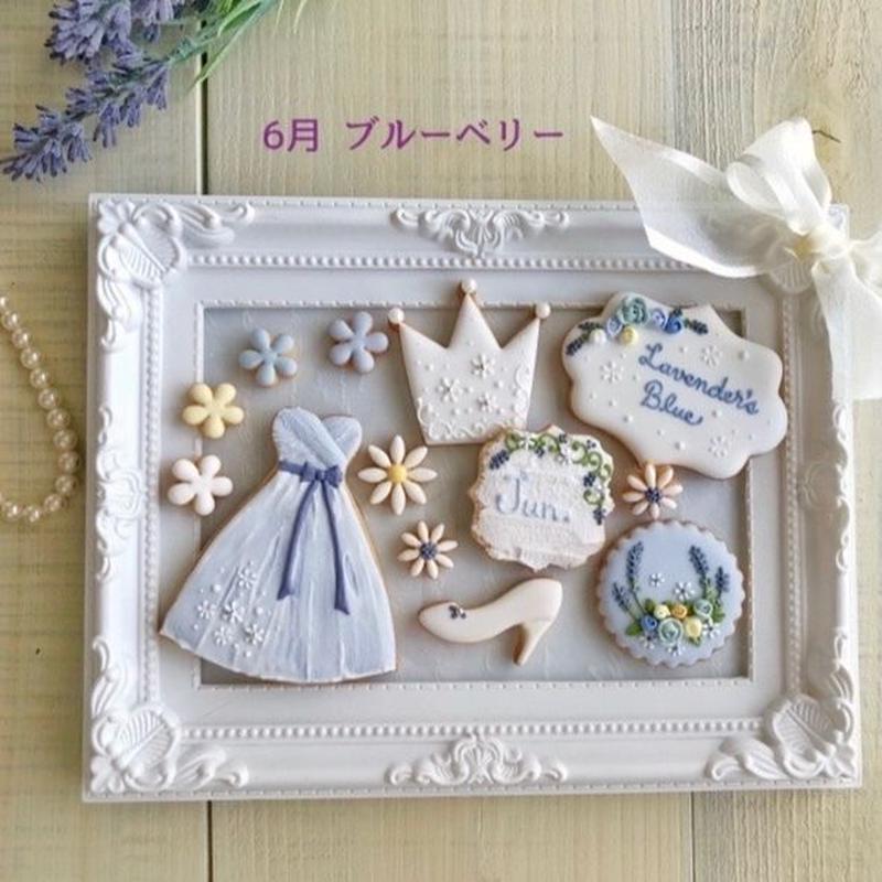 6月の頒布会「Lavender's Blue」【単月】