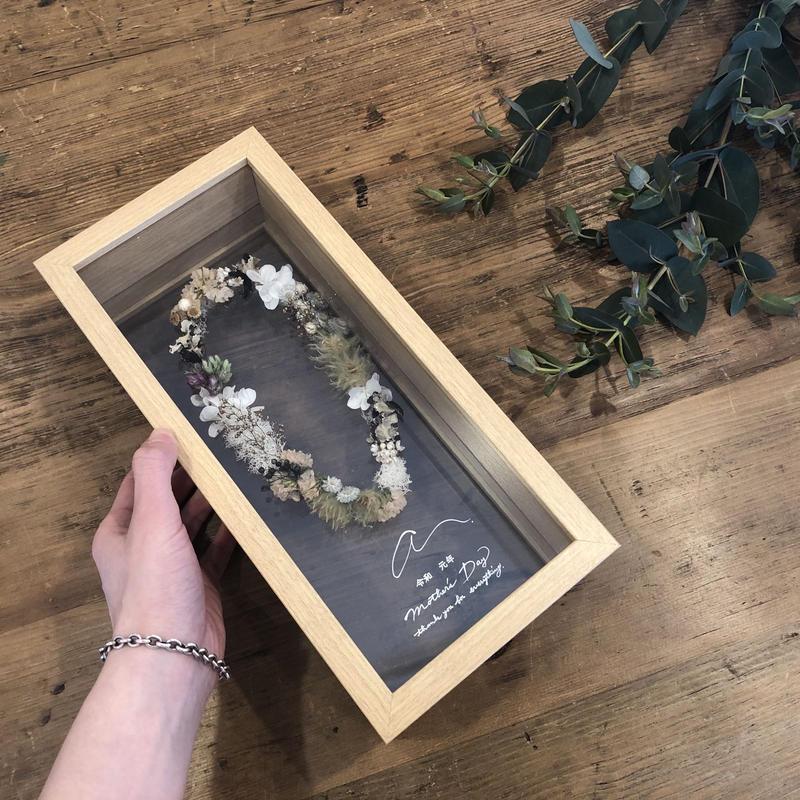 2019  Mother's Gift   = 名入れ flower sand =