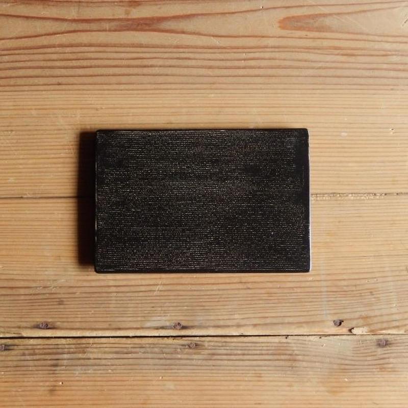 土田和茂 板皿3 x4 (黒)