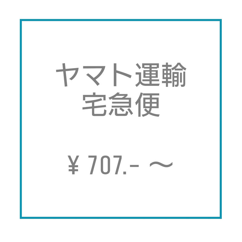 配送チケット ヤマト運輸