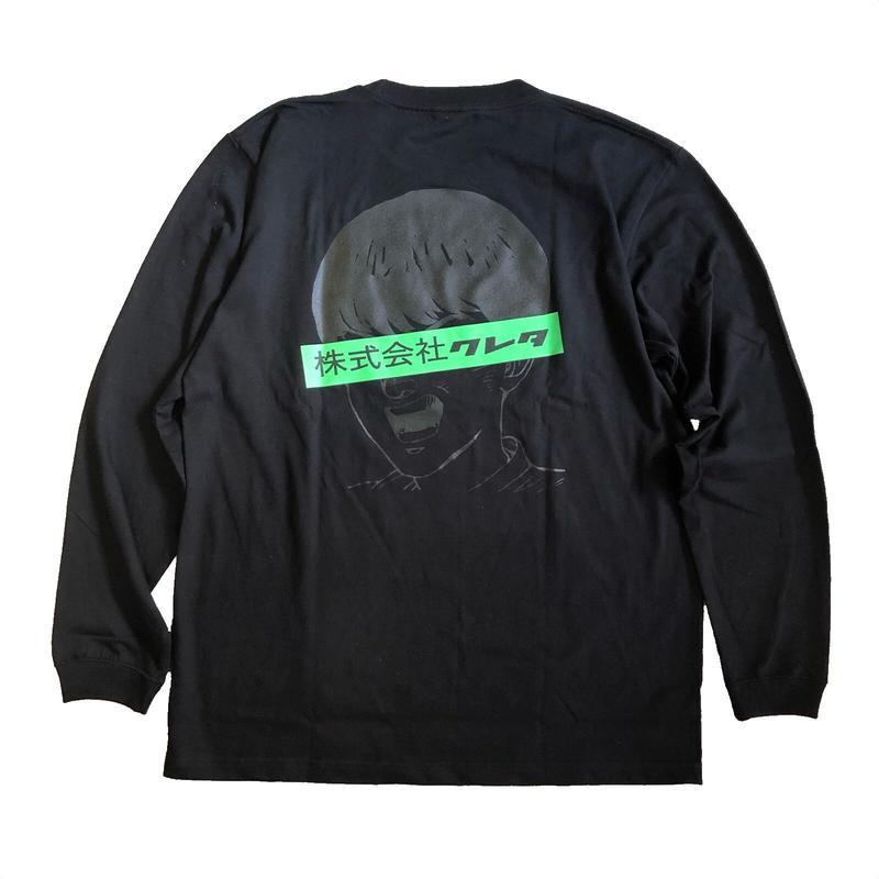 株式会社クレタ 健康優良不良少年L/S T (BLACK)