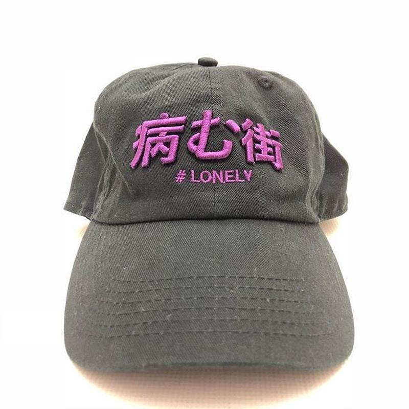 LONELY論理 YAMUMACHI CAP (BLACK)
