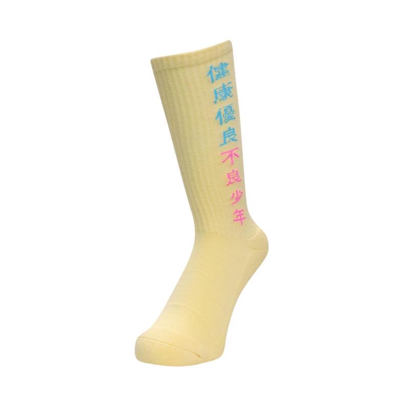 GanaG Socks Kenko-Yuryo-Furyo-Socks (CREAM)
