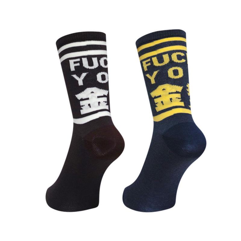 GanaG Socks Pay Money Socks (BURGUDY, NAVY)